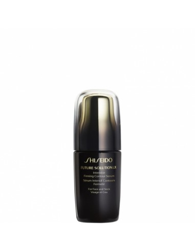 Shiseido Future Solution LX Intensive...